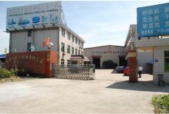 Jiangyin Xinda Medicine and Chemical Machinery Co., Ltd.