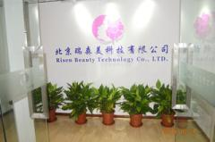 Risen Beauty Technology Co., Ltd.
