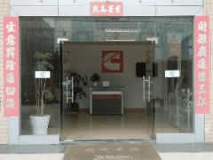 Chongqing Wancum Mechanical & Electrical Equipment Co., Ltd.