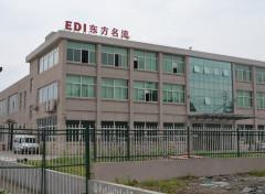Jiashan Eastern Display Inc.
