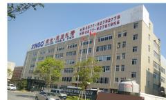 YueQing XinGuang Plastics Co., Ltd.