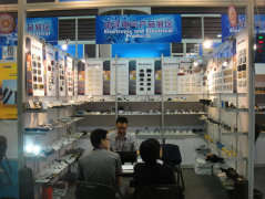 Fuzhou Elegance Electric Co., Ltd.