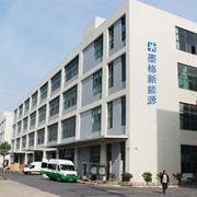 Nanjing Moge New Energy Co., Ltd.