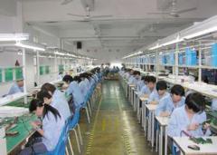 Shenzhen Topfine Technology Co., Limited