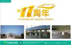 Yangzhou Lianrun Powder Coating Co., Ltd.