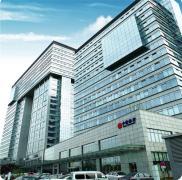 Zhangjiagang Free Trade Zone Hua Can International Trading Co., Ltd.