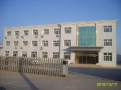 Hebei Chen Ming Pump Co., Ltd.