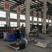 Jiangsu Higo New Material Technology Co., Ltd.