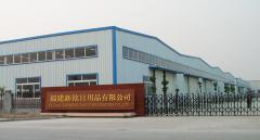 Fujian Xinming Daily Necessities Co., Ltd.