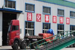 Fapre Industrial Co., Ltd.