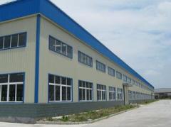Shandong Land Fitness Tech Co., Ltd.