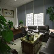 Shezhen Xianshida Technology Co., Ltd.