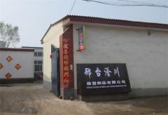 Xingtai Fu Chuan Rubber Products Co., Ltd.