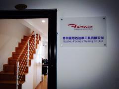 Suzhou Foxmax Trading Co., Ltd.