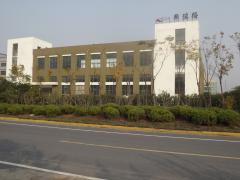 Hangzhou Kator Foreign Trade Co., Ltd.