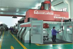Zhejiang Huangyan Hongqi Plastic Mould Factory