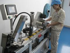Shanghai Huayuan Smart Information Technology Co., Ltd.