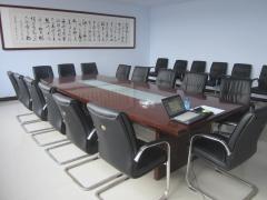 Shandong Hengrui Tong New Materials Engineering Co., Ltd.