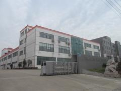 ZHENJIANG EVERLASTING ELECTRONICS CO., LTD.