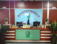 Shenzhen Jinhua Electronic Materials Co., Ltd.