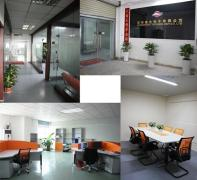 Shinningpc Industrial Co., Ltd.