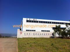 Wuhu Hengyi Plastic Equipment Manufacturing Co., Ltd.