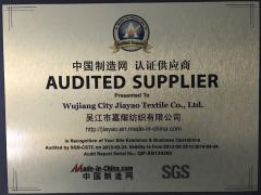 Wujiang City Jiayao Textile Co., Ltd.
