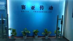 Hangzhou Saiya Transmission Equipment Co., Ltd.