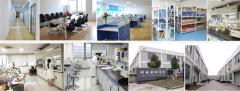 Hangzhou Lohand Biological Co., Ltd.
