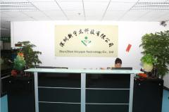 Shenzhen Xinyujie Technology Co., Ltd.
