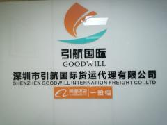 Shenzhen Goodwill International Freight Co., Ltd.