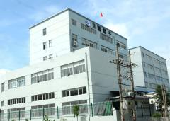 Yueqing Riteng Electronic Co., Ltd.