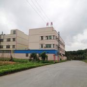 Dongguan Yuan Kang Silicone Product Co., Ltd.