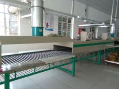 Suzhou Second Arts & Crafts Co., Ltd.