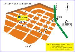 Ningbo Changqi Porous Membrane Technology Co., Ltd.