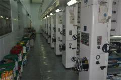 Dongguan Min Lee Packaging Materials Co., Ltd.