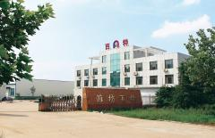 Weifang Better Heavy Machinery Science and Technology Co., Ltd.