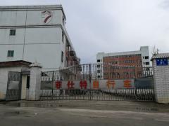 Shenzhen First Technology Co., Ltd.