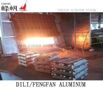Foshan Nanhai Dili Decoration Accessories Factory