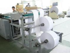 Nanjing Yusen Digital Photo Paper Co., Ltd.