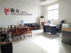 Yongkang Suncart Industry Factory