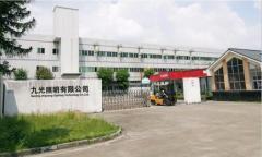 Nanjing Jiuguang Lighting Technology Co., Ltd.