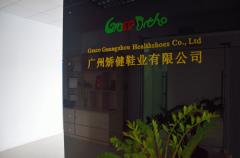Grace Guangzhou Healthshoes Co., Ltd.