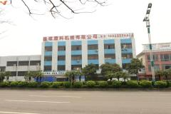 Xiongqiu Plastic Machinery Co., Ltd.