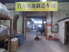 Guangzhou Tongli Storage Battery Co., Limited