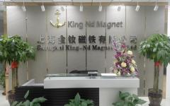 Shanghai King-Nd Magnet Co., Ltd.