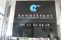 Chengdu Chuangrong Trading Co., Ltd.
