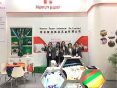 Nanjing Hanrun Transfer Paper Co., Ltd.