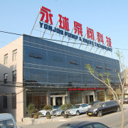 Zhejiang Yonjou Technology Co., Ltd.