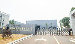 Hunan Yufeng Fasteners Co., Ltd.
